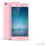 The-Xiaomi-Mi-5-will-be-unveiled-on-February-24th (2)