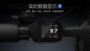 Xiaomi-Bicycle-12