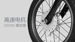 Xiaomi-Bicycle-8