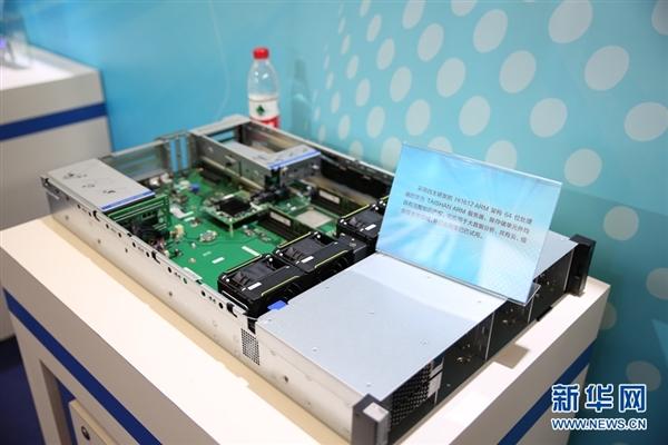 huawei-custom-chip-16-core-1