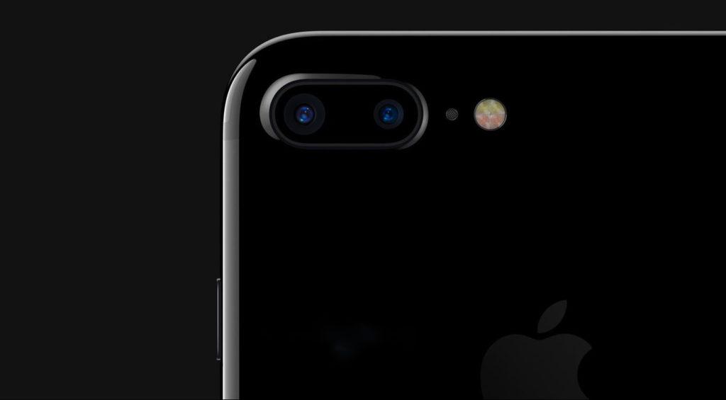 iphone7pluskamera