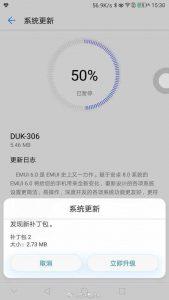 A Huawei Mate 10-zel mutatkozik be az EMUI 6