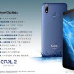 cool2-3