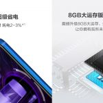 Honor-10-GT-8-GB-RAM