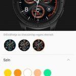 Galaxy Wear app (3)