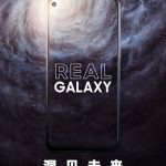 galaxya8s
