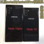 Galaxy Note10 hátlap