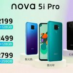 nova5ipro-3