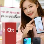 LG Q70 Korea2