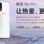 Meizu-16s-Pro
