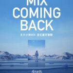 Xiaomi Mi Mix bemutató reklám